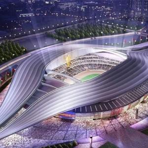Stadio pechino